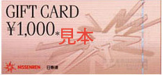 gift_card1000